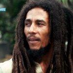 En 1981 murió el gran Bob Marley